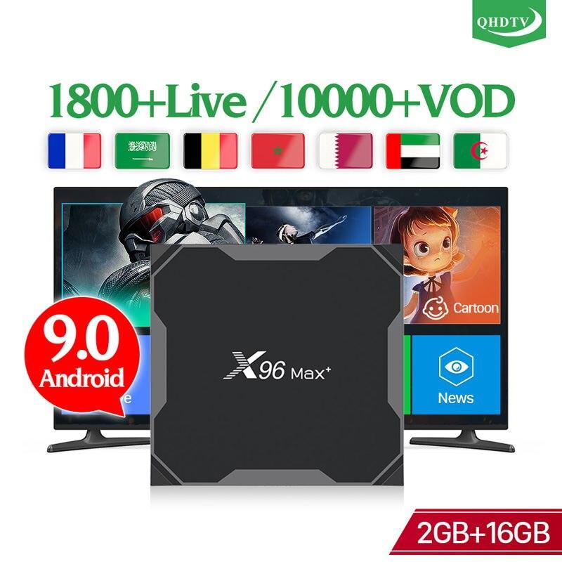 X96 MAX Plus Arabisch IPTV Frankreich QHDTV 1 Jahr IPTV Abonnement IPTV Französisch Arabisch Belgien Niederlande Deutschland Dutch Französisch