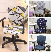 Office Chair Cover Spandex Elastic Stretch Lift Computer Arm Chair Seat Cover For Home Office Computer Seat Chair Cover