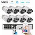 Камера видеонаблюдения AZISHN H.265, инфракрасная Водонепроницаемая камера безопасности, 8 каналов, 5 Мп, POE, NVR