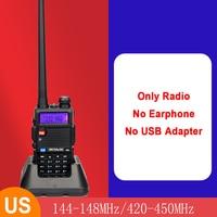 US only Radio