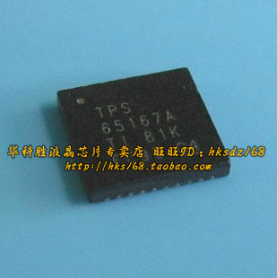 Free LCD screen chip Shipping TPS65167A image