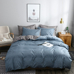 Home textile pure color comfortable bedding no sheets simple quilt cover pillowcase three-piece set