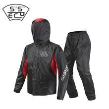 SSPEC мотоциклетные плащ-костюм дышащие плащи Для женщин& Для мужчин с капюшоном мотоцикл пончо мотопробег, гонки дождевик; непромокаемые штаны костюм
