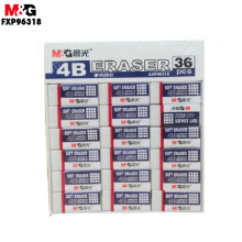 M&G Soft 4B Eraser. Examination Supplies For Office Services. Creative, Large And White Erasers AXP96318