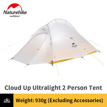 Naturehike 10D Nylon Camping Tent 930g Ultralight New Upgrade Cloud Up 1 2 People Tent Silicon Coated Outdoors Waterproof Tent