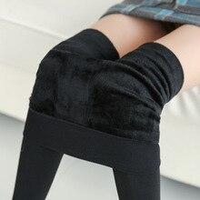 UZZDSS высокое качество 230 г Осень Зима один размер Флисовая Подкладка Леггинсы для женщин
