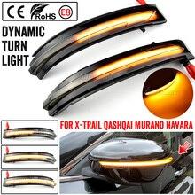 Luz LED dinámica para espejo retrovisor de coche para Nissan x trail T32 Rogue Qashqai J11 Murano Z52 Navara Pathfinder Terra