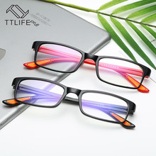 TTLIFE Retro Unisex Optical Frame Ultra-light Anti-blue Flat Mirror Glasses Comfortable Men Eye YJHH0334