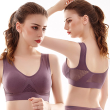 Seamless Sports Bra Breathable Hollow Shockproof Comfortable Sports Underwear Large Size Gym Running Fitness Yoga Sports Tops