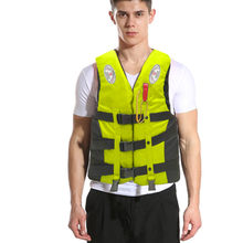 Adult Life Vest Jacket Polyester Swimming Boating Ski Surfing Survival Drifting Life Vest with Whistle Water Sports Man Jacket#2