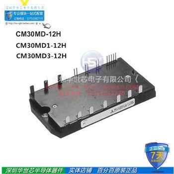 Japan imported IGBT module CM30MD-12H CM30MD1-12H CM30MD3-12H--SZHSX фото