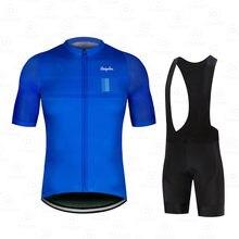 2021 Pro Team Men's Bike Set Bike Suit Set Breathable Mountain Bike Clothes Sportwears cycling clothing