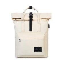 Рюкзак TTOU женский с USB-разъемом, повседневная дорожная Классическая сумочка в Корейском стиле для девушек, рюкзак для ноутбука