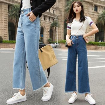 Casual Women Jeans High Waist Clothes Straight Wide Leg Loose Denim Pants Ninth Trousers girls Vintage Harajuku Blue Streetwear