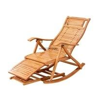 Cadeira de balanço adulto lazer cadeira siesta lazer casa varanda dobrável única cadeira escritório idosos bambu lounge cadeira