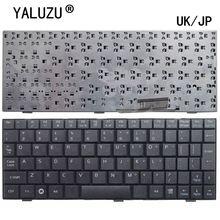 UK/JP Laptop tastatur FÜR ASUS EEE PC 700 900 701 702 901 902 2G 4G 8G EPC 900HD 4G X 4G XU