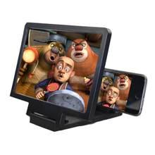 Tela do telefone móvel ajustável ampliar 3d amplificador lupa telefone display de vídeo dobrável tela ampliada olhos proteção titular
