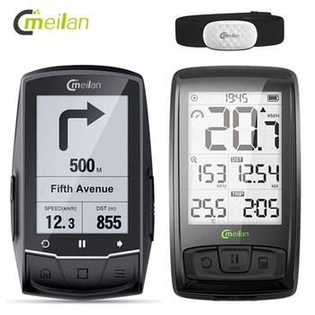 Meilan GPS Wireless Navigation Bike Computer With Chest Heart Rate Monitor Speed /Cadence Sensor Bluetooth 4.0 Bicycle Odometer igs50e 40 hours long battery life gps sport bike gps bicycle gps bike computer workable with speed cadence heart rate