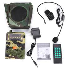 Leurre de chasse électrique E388, 48W, avec haut-parleur MP3, Kit de télécommande, appel électronique, Camouflage d'oiseaux