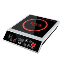 3500W Multifunction Stir Fry Electric Induction Cooker Black Crystal Panel Commercial 9 Gear Household Restaurant Use