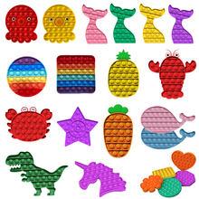 Polvo fidget brinquedos colorido sereia empurrar bolha sensorial pop jogo silicone simples dimple stress reliever engraçado presente