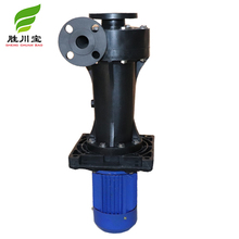 vertical single-stage circulating centrifugal tank pump corrosive resistant chemical electric plastic water