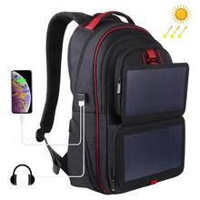 HAWEEL 14W plegable de energía Solar al aire libre portátil de lona de doble hombros mochila del ordenador portátil, salida USB: 5V 2.1A Max (