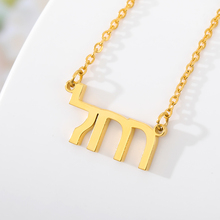 Custom Hebrew Name Necklace For Women Jewish Jewelry Stainless Steel Choker Letters Necklaces BFF Gold Silver Long Chain Collier