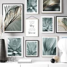 Folhas de palmeira arte da planta pintura em tela aloe posters botânicos e cópias modulares parede fotos para sala estar decoração casa