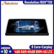 Para BMW 7er E65 E66 2008-2011 Android 10 8 + 128GB GPS para coche de navegación estéreo para coche Radio cinta reproductor del grabador Multimedia SIM 4G LTE