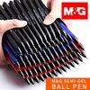 M & G Glatte Öl Kugelschreiber Versenkbare 0,7mm Blau Schwarz Rot Tinte Semi Gel Kugelschreiber Value Pack für Schule Büro Liefert