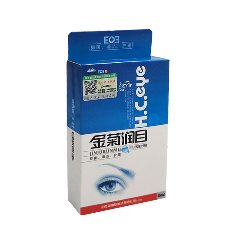 Image 5 - 15ml Relaxing Eye Drops Relief Eye Drying Anti eye Fatigue For Contact Lenses Study, Internet, Long Drive, Staying Up Late-in Patches from Beauty & Health