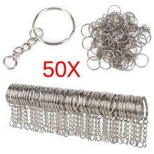 Посеребренный металлический чистый брелок, разъемное кольцо, брелок для ключей, кольца для мужчин и женщин, DIY Брелки, цепочки, аксессуары
