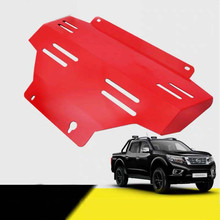 FIT FOR NAVARA NP300 PICKCAR FRONT Engine Base plate car bottom cover AUTO PARTS fit for nissan navara np300 2015-2017