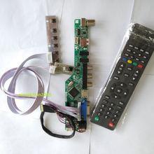 """ТВ 56 комплект для n140bge lcd led 14 """"панель экрана контроллера"""