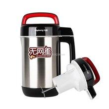 Jy06 Автоматическая соевая Молочная машина для соевого молока, многофункциональные блендеры, Электрический корпус из нержавеющей стали, легко моется, нет сети, 1.2л