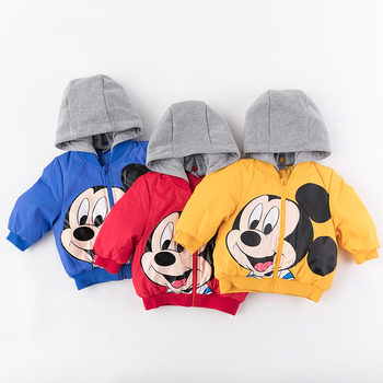 Disney Children's Cotton Boys Baby Cotton Padded Cotton Hooded Warm Hooded Jacket Handsome Jacket Edition Baby Clothes