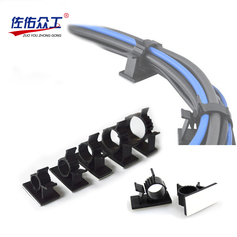 uxcell 60cm Length Nylon Detachable Fastener Loop Tie Strap Belt Cable Organizer Black