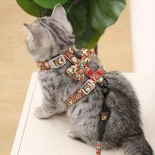 Harnais et laisse réglables pour chat, produits pour animaux de compagnie, course à pied, accessoires pour animaux de compagnie, kedi mascota, harnais pour chat
