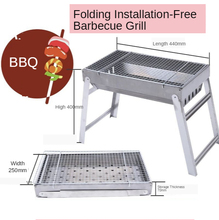 цена на Camping Folding Barbecue Outdoor Portable Barbecue Grill Lengthened BBQ charcoal grill  barbecue grill for outdoor