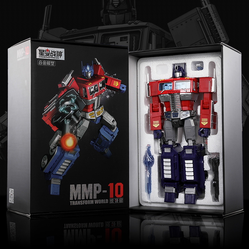 Image 3 - 32cm YX MP10 MPP10 Metal Part Model Transformation G1 Robot Toy Alloy mmp10 Commander Diecast Collection Action Figure Kids Gift-in Action & Toy Figures from Toys & Hobbies