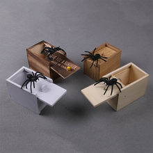 1Pcs Prank Scare Box Surprise Toys Prank Stuff Harmless Halloween Decoration Wooden Box Shocking Scary April-Fools' Day Gift(China)