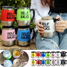 цена на 450ml Automatic Self Stirring Mug Coffee Milk Mixing Mug Stainless Steel Thermal Cup Electric Lazy Double Insulated Smart Cup