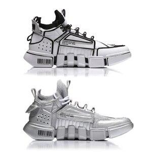 Image 2 - Li ning PFW hommes ESSENCE ACE chaussures de basket ball doublure respirante Li Ning chaussures de Sport Fitness baskets AGBN069 YXB197