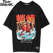 2020 힙합 T 셔츠 Streetwear Funny Octopus 프린트 남성 하라주쿠 티셔츠 일본식 여름 탑스 티셔츠 코튼 티셔츠 블랙