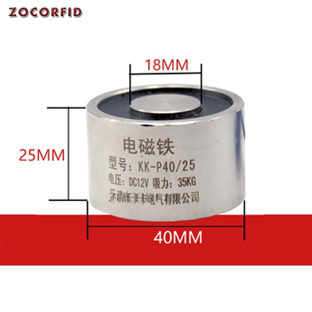 Mini P40/25 35KG(350N)  Suction Electromagnet Solenoid Electromagnet DC Electromagnet