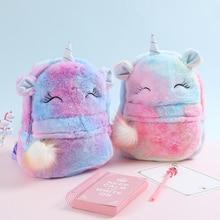 2019 Autumn Winter Cute Children Backpacks Lovely Girl Backpack Kids Rainbow Schoolbag Cartoon Unicorn Toy Doll Bags