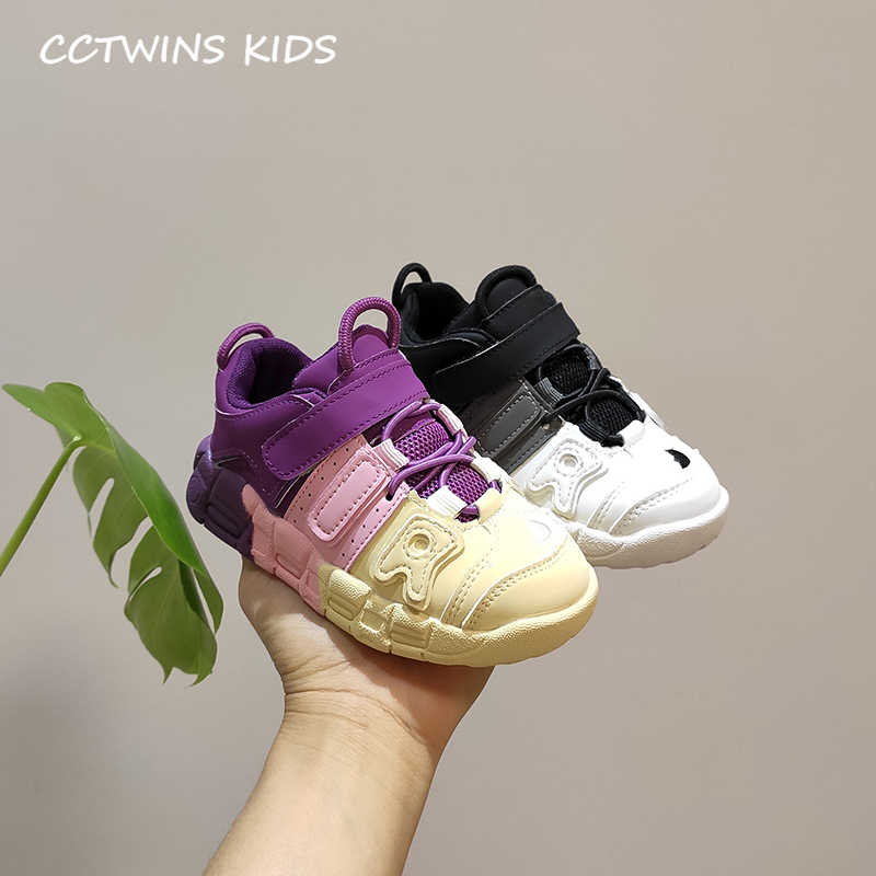 Kids Sneakers Shoes 2020 Spring Baby Girls Brand Casual Trainers Children Fashion Shoes Boys Sport Sneakers Toddlers FS3197