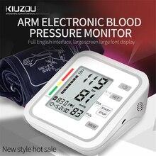KUIZOU الإنجليزية التلقائي نوع الذراع العلوي مراقبة ضغط الدم الإلكترونية للمنزل الطبية الإنجليزية البث الصوتي