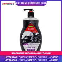 Dish Soap Mamori 3083188 Улыбка радуги ulybka radugi r ulybka smile rainbow cosmetic household cleaning Home Garden Household Merchandise gel lemon scent 600мл dishwashing liquid dishwasher washing dishes
